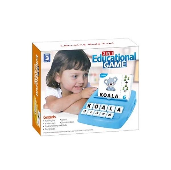 Εκπαιδευτικό παιχνίδι γνώσεων - BY-3010 - 202015