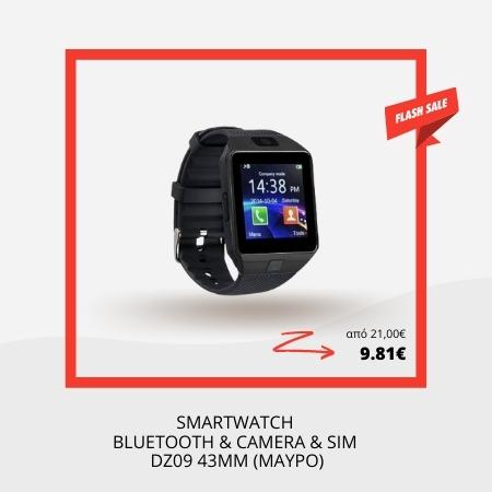 Smartwatch – Bluetooth & Camera & SIM – DZ09 43mm (Μαύρο)