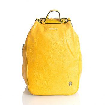 Σακίδιο πλάτης BagtoBag- Κίτρινο 88703