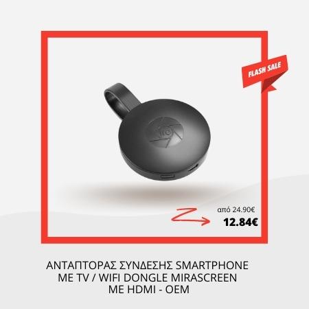 Mirascreen G2 TV Streaming Wireless Miracast Google HDMI Dongle Display Adapter