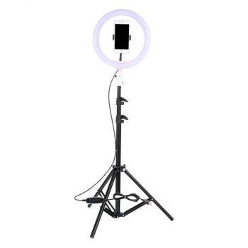 Ring Lamp Light LED USB Tripod 2.1m 26cm